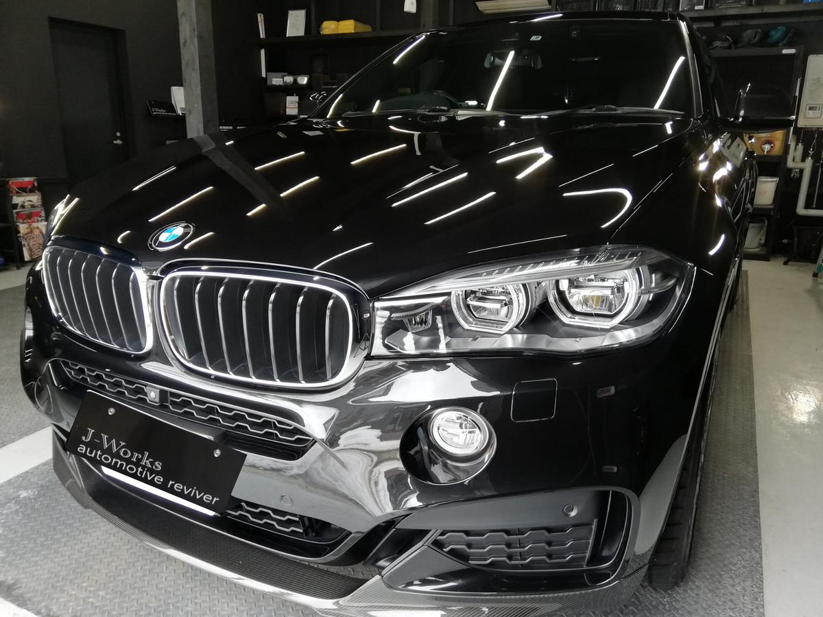 BMW/X6 ボディ研磨+樹脂硬化型コーティング【Ω /OMEGA】車内クリーニング+レザー保湿トリートメント札幌