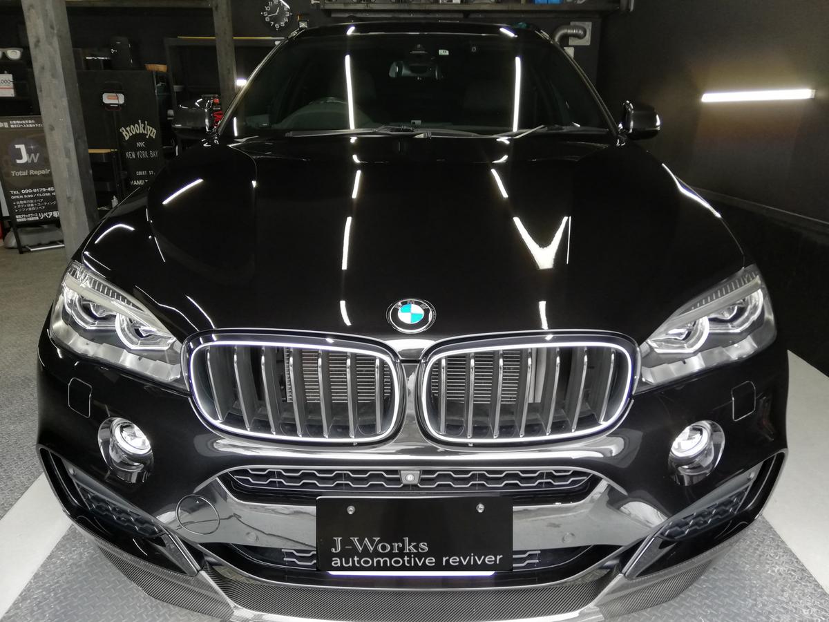 BMW/X6 ボディ研磨+樹脂硬化型コーティング【Ω /OMEGA】車内クリーニング+レザー保湿トリートメント札幌1