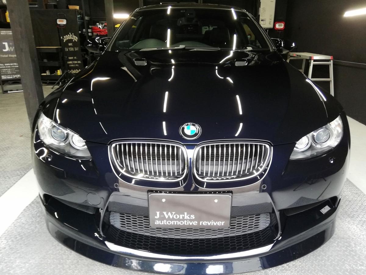BMW/M3 ボディ研磨+樹脂硬化型コーティング【Ω /OMEGA】 札幌