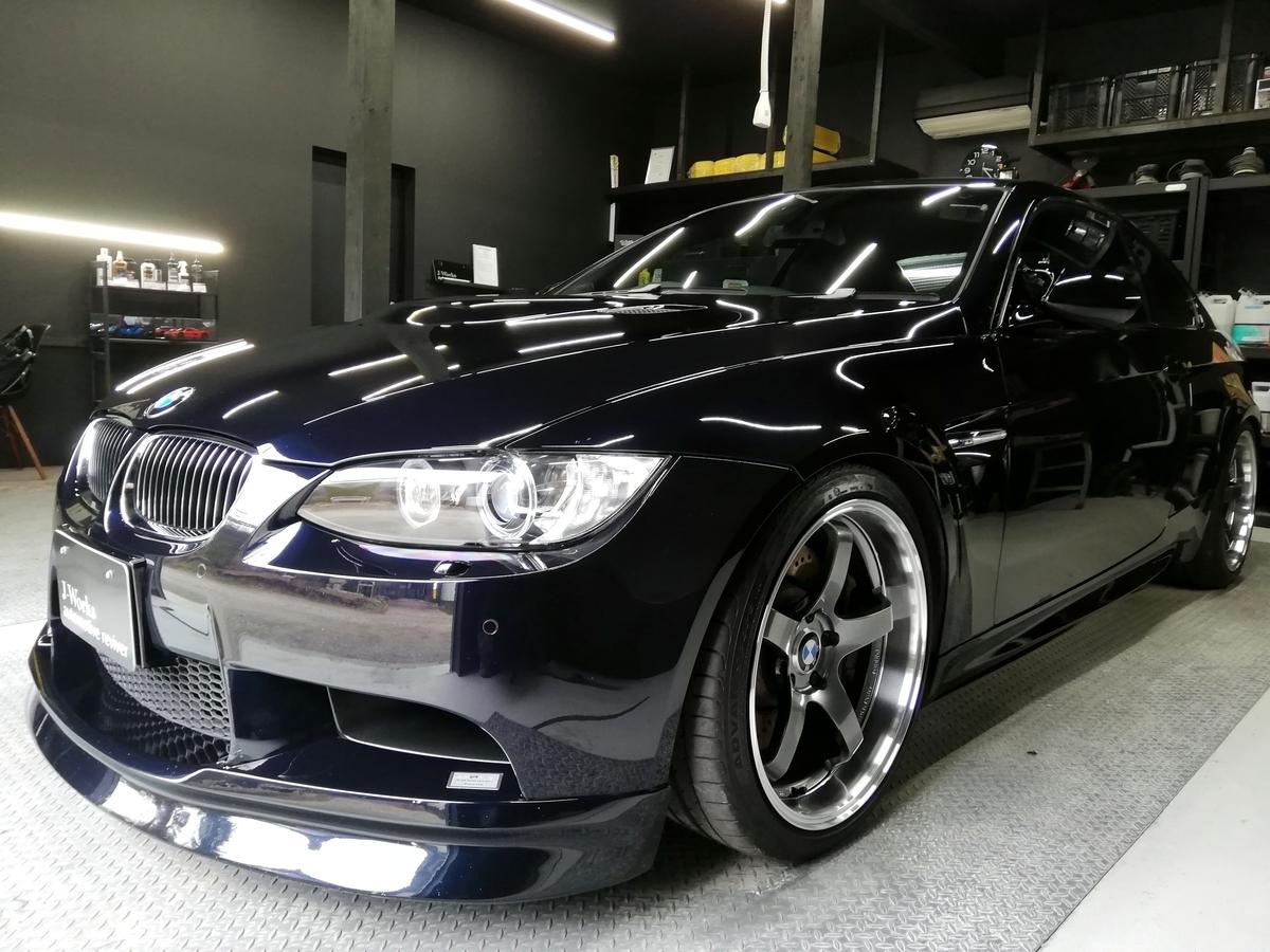 BMW/M3 ボディ研磨+樹脂硬化型コーティング【Ω /OMEGA】 札幌2