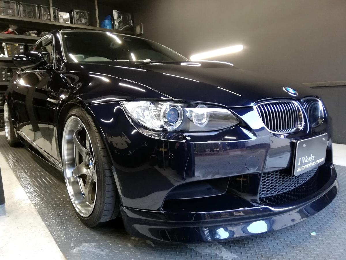 BMW/M3 ボディ研磨+樹脂硬化型コーティング【Ω /OMEGA】 札幌1