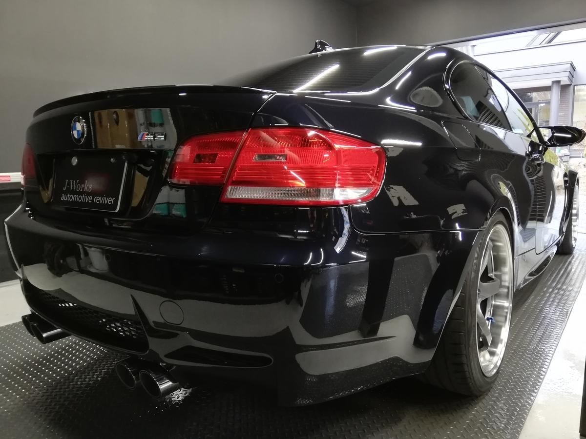 BMW/M3 ボディ研磨+樹脂硬化型コーティング【Ω /OMEGA】 札幌3