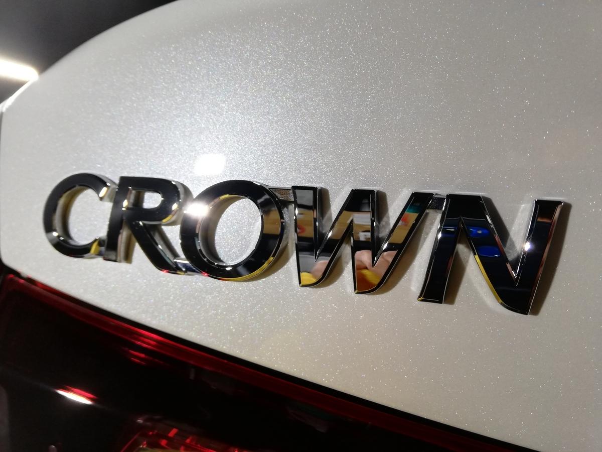 トヨタ/クラウンアスリート ボディ研磨+ フッ素樹脂結合系コーティング 札幌 タクシー6
