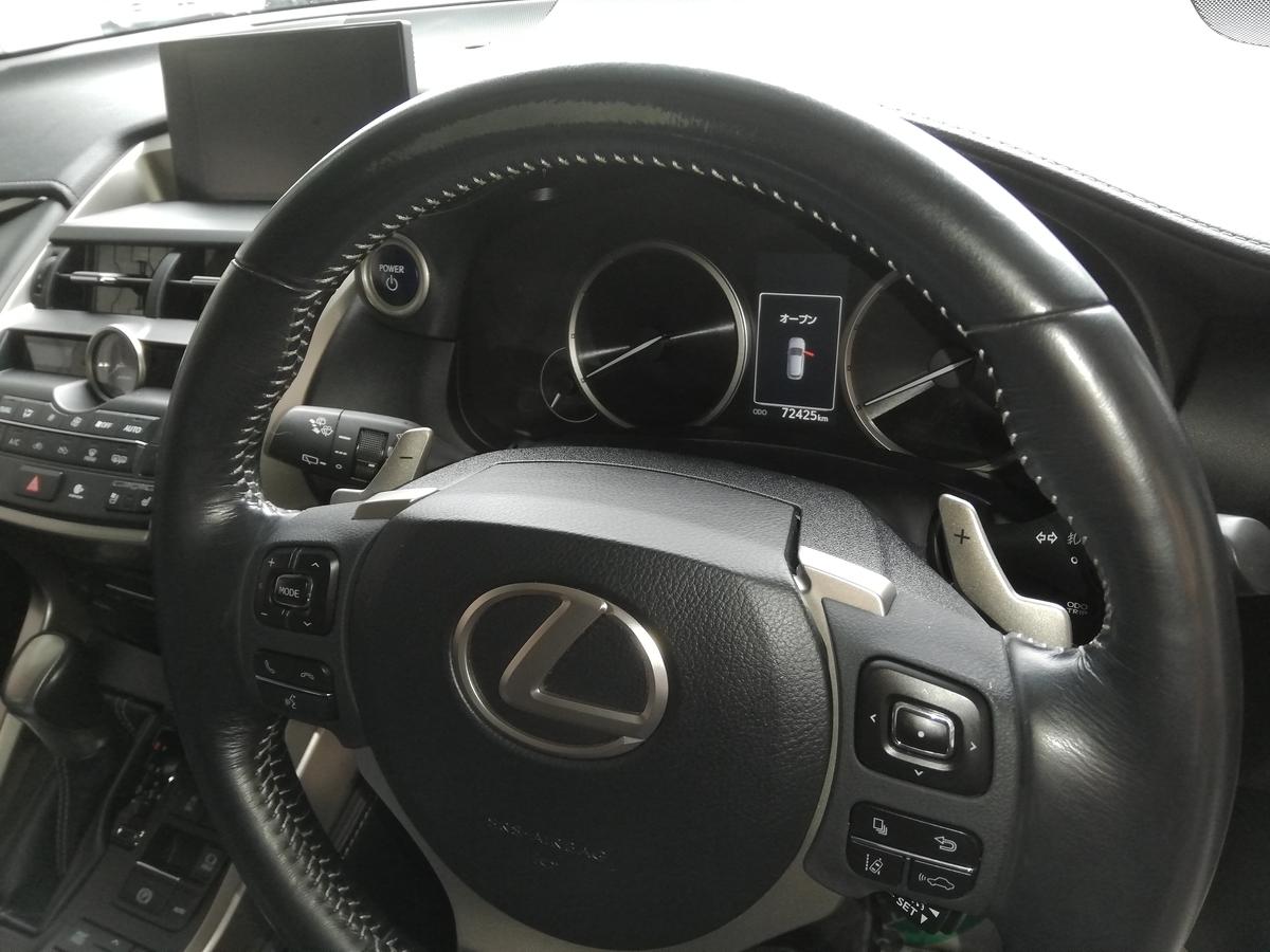 レクサス/NX 300h 革ハンドル/ステアリングの擦れ・フロアカーペット破れ補修札幌