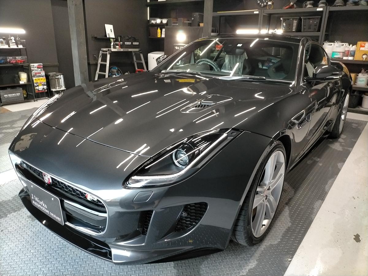 ジャガー/F-TYPE coupe R X152 ボディ研磨+フッ素樹脂結合系コーティング札幌認定中古車2