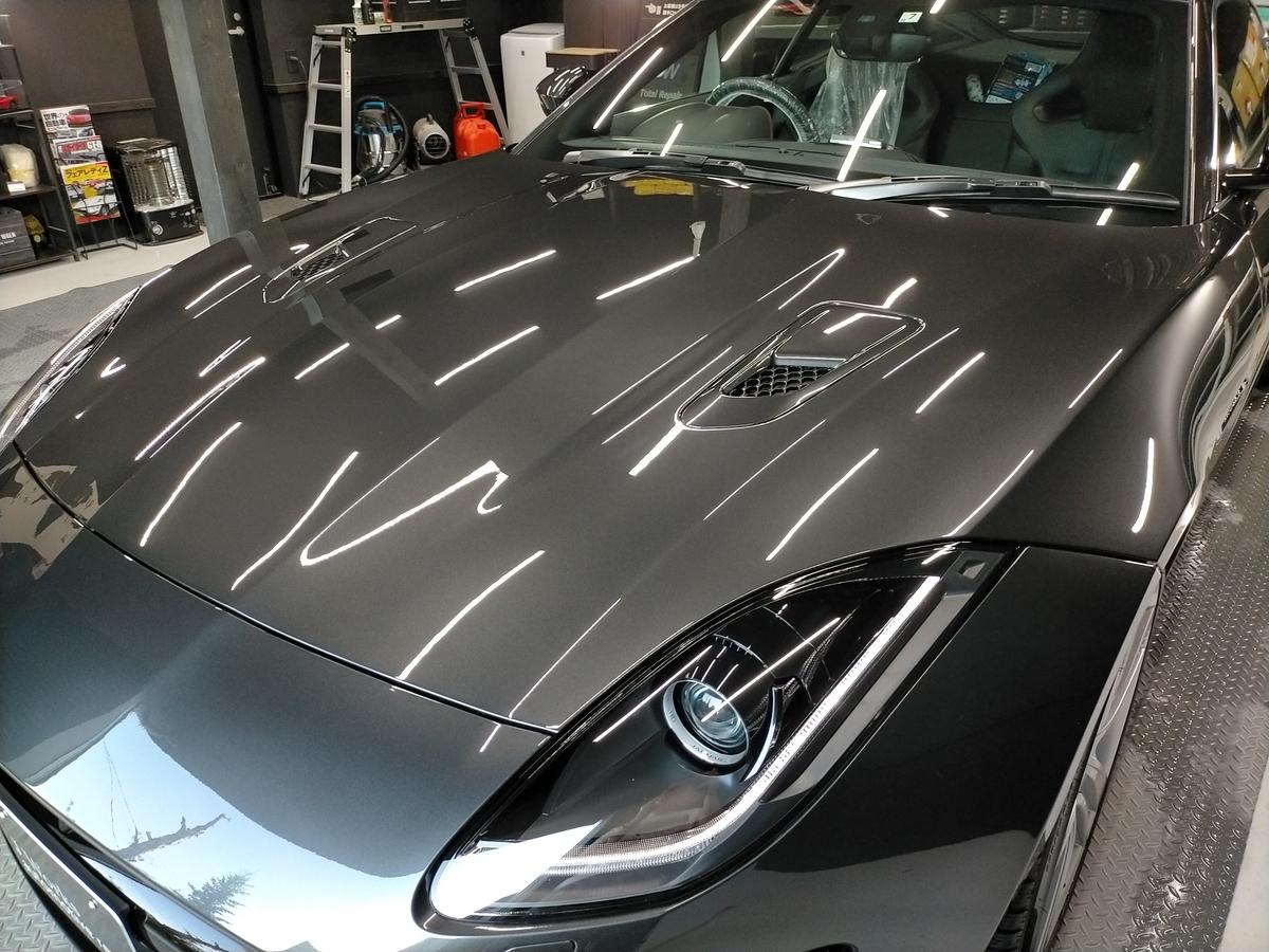 ジャガー/F-TYPE coupe R X152 ボディ研磨+フッ素樹脂結合系コーティング札幌認定中古車3
