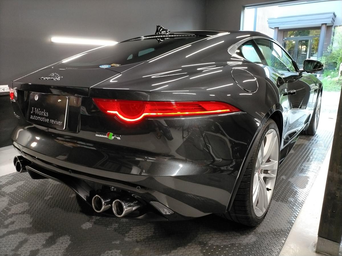 ジャガー/F-TYPE coupe R X152 ボディ研磨+フッ素樹脂結合系コーティング札幌認定中古車5