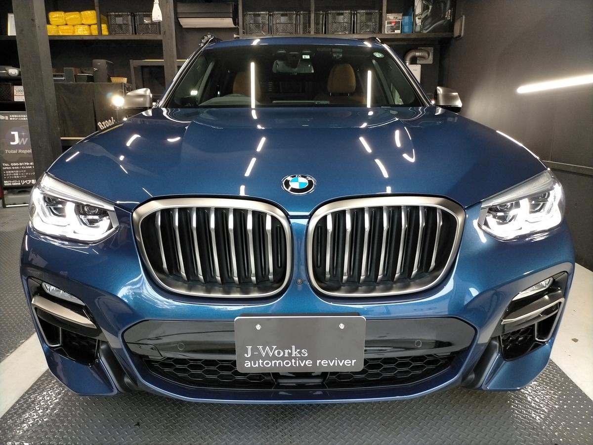 BMW/X3 M40d ボディ研磨+樹脂硬化型コーティング【Ω /OMEGA】  +ヘッドライトコーティング・ウインドウウロコ取りコーティング+ホイールコーティング+本革レザー保湿トリートメント札幌