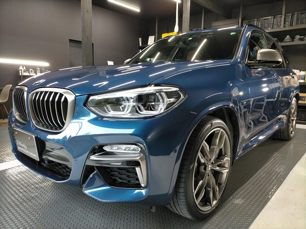BMW/X3 M40d ボディ研磨+樹脂硬化型コーティング【Ω /OMEGA】  +ヘッドライトコーティング・ウインドウウロコ取りコーティング+ホイールコーティング+本革レザー保湿トリートメント札幌1