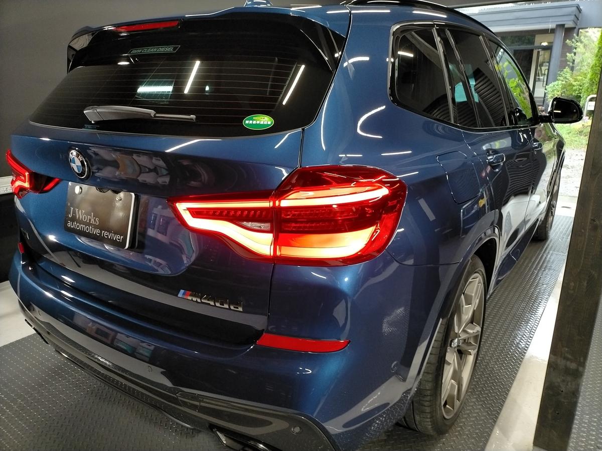 BMW/X3 M40d ボディ研磨+樹脂硬化型コーティング【Ω /OMEGA】  +ヘッドライトコーティング・ウインドウウロコ取りコーティング+ホイールコーティング+本革レザー保湿トリートメント札幌4