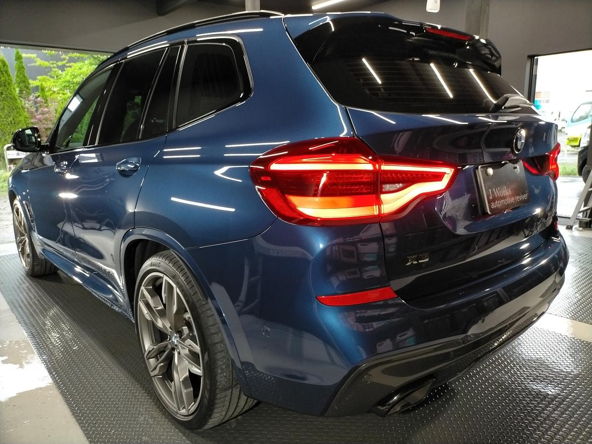 BMW/X3 M40d ボディ研磨+樹脂硬化型コーティング【Ω /OMEGA】  +ヘッドライトコーティング・ウインドウウロコ取りコーティング+ホイールコーティング+本革レザー保湿トリートメント札幌3