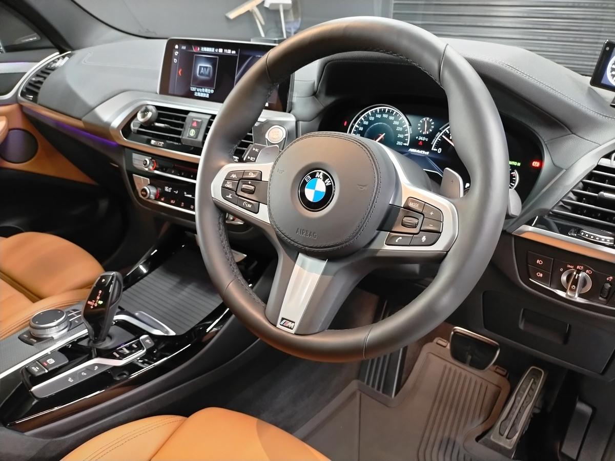BMW/X3 M40d ボディ研磨+樹脂硬化型コーティング【Ω /OMEGA】  +ヘッドライトコーティング・ウインドウウロコ取りコーティング+ホイールコーティング+本革レザー保湿トリートメント札幌12