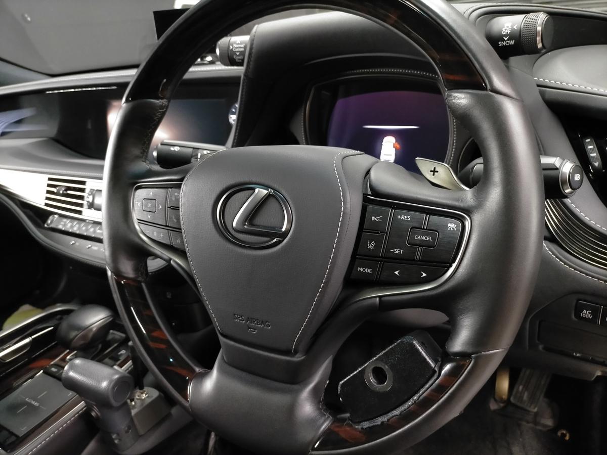 レクサス/LS500h 革ハンドル/ステアリング劣化・擦れ・表皮剥がれ補修札幌北広島4