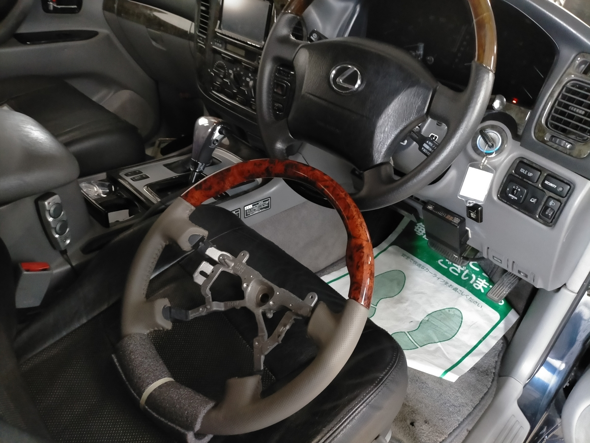 トヨタ/ランドクルーザー 革レザーウッドコンビハンドル/ステアリングのカラーチェンジ塗装札幌清田3