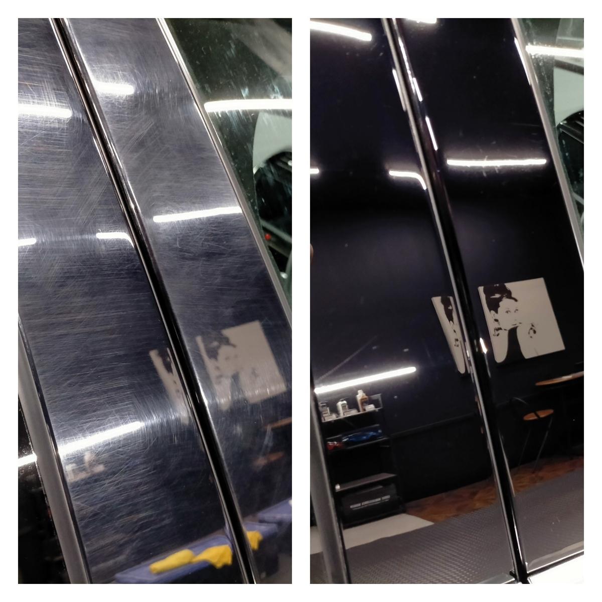 ジャガー/XE D180SE X760型 ボディ磨き+樹脂硬化型コーティング【Ω/OMEGA】札幌清田5