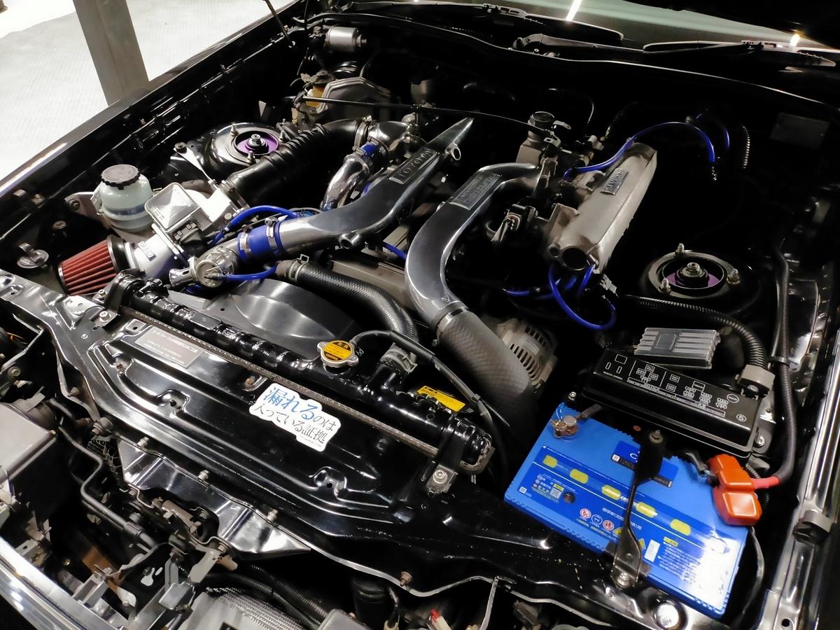 『憧れのハイソカー』トヨタ/ソアラ Z20型 2.0GT‐ツインターボL ダッシュボード・コンソール・内張り・ピラー・リアシート各種パーツのカラーチェンジ札幌清田9