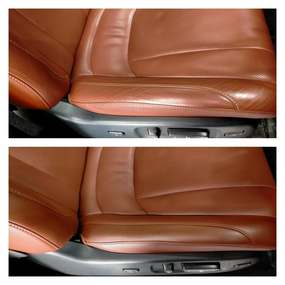 レクサス/LX570樹脂硬化型コーティング【Ω /OMEGA】1年メンテナンス+ホイールコーティング+革シート保湿クリーニング+リペア札幌清田5