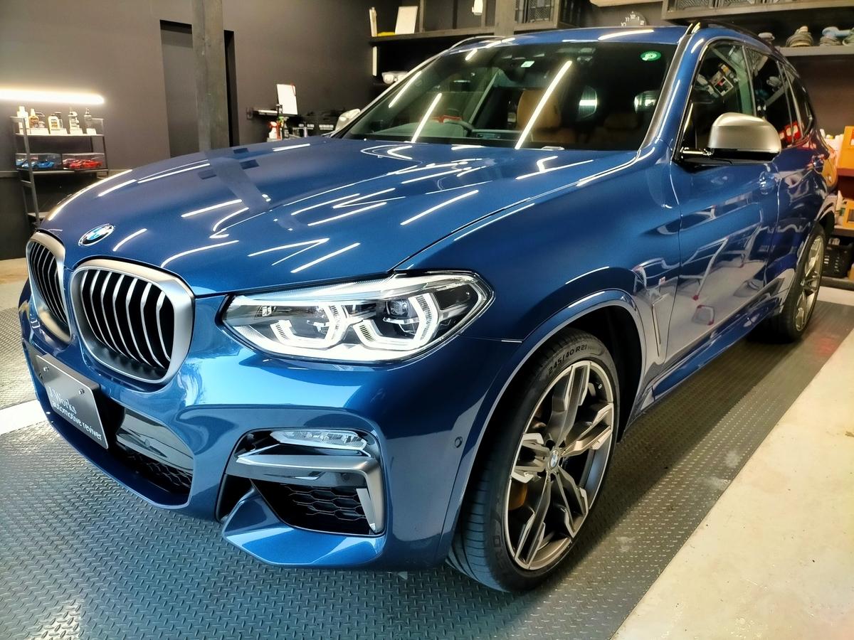 BMW/X3 M40d樹脂硬化型コーティング【Ω /OMEGA】1年メンテナンス+ホイールコーティング+革シート保湿クリーニング札幌清田