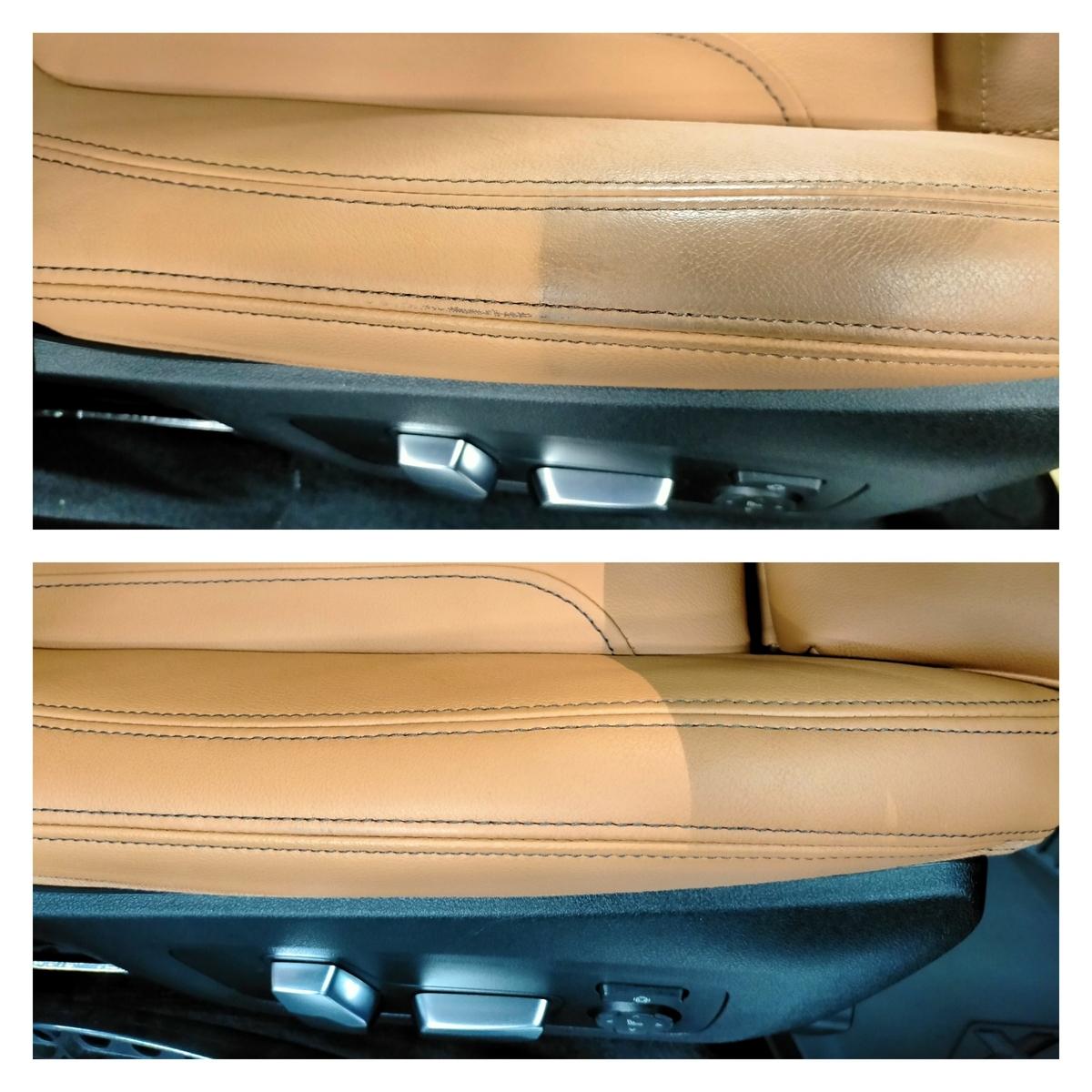 BMW/X3 M40d樹脂硬化型コーティング【Ω /OMEGA】1年メンテナンス+ホイールコーティング+革シート保湿クリーニング札幌清田6