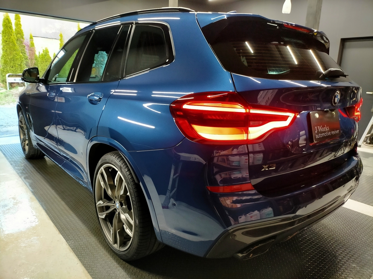 BMW/X3 M40d樹脂硬化型コーティング【Ω /OMEGA】1年メンテナンス+ホイールコーティング+革シート保湿クリーニング札幌清田3