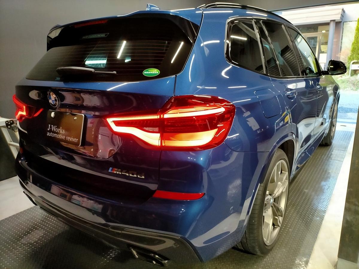 BMW/X3 M40d樹脂硬化型コーティング【Ω /OMEGA】1年メンテナンス+ホイールコーティング+革シート保湿クリーニング札幌清田4