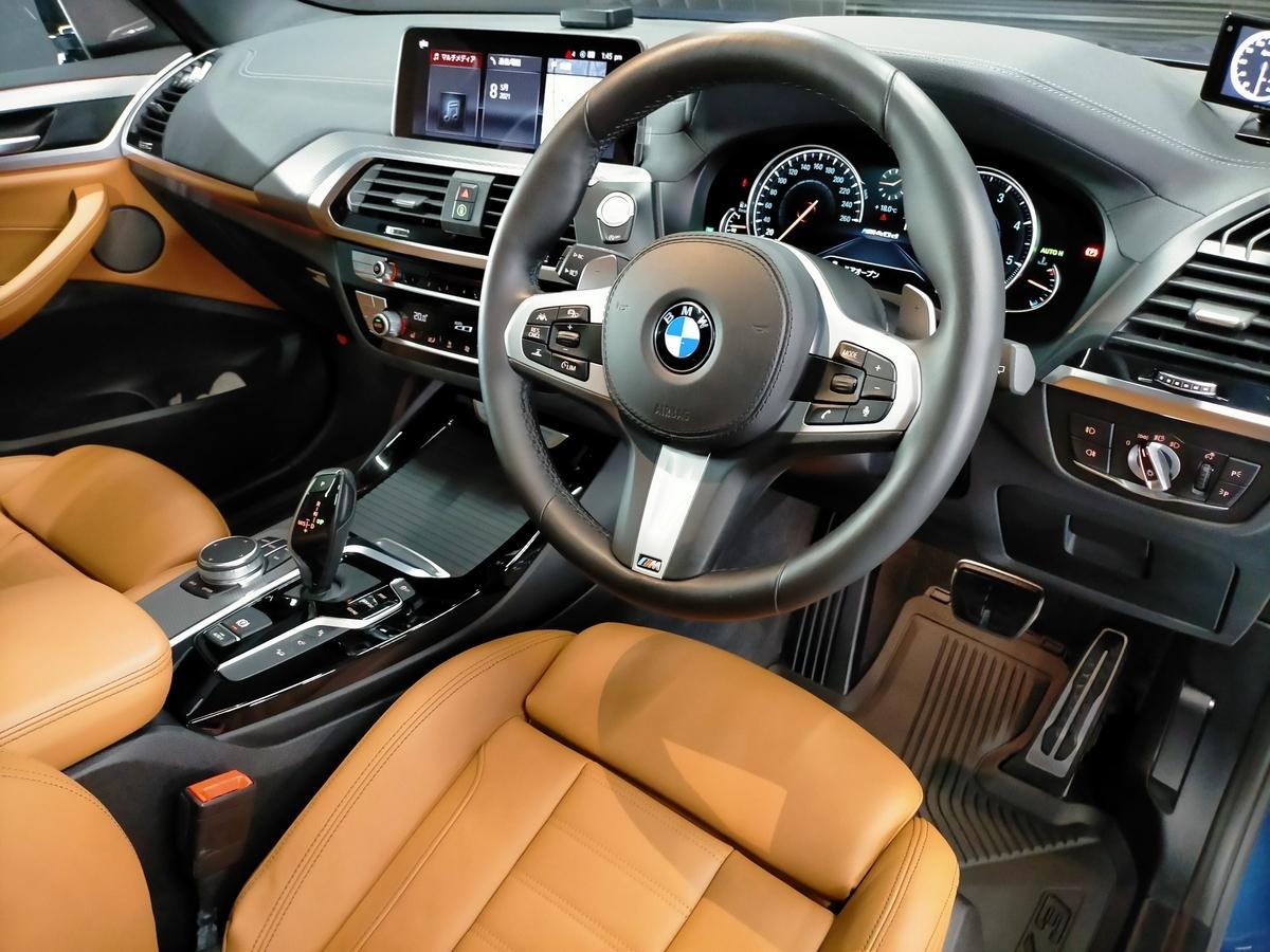 BMW/X3 M40d樹脂硬化型コーティング【Ω /OMEGA】1年メンテナンス+ホイールコーティング+革シート保湿クリーニング札幌清田7