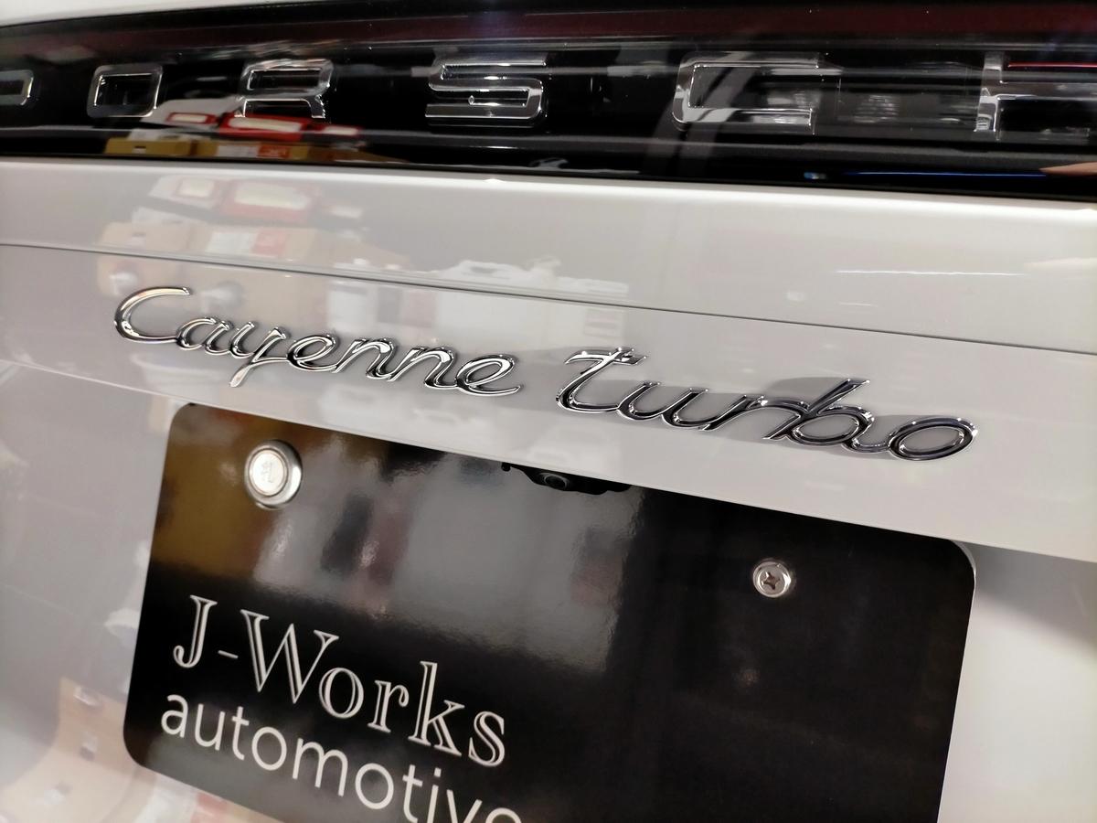 ポルシェ/カイエンターボ 樹脂硬化型コーティング【Ω /OMEGA】1年メンテナンス+ホイールコーティング+革シート保湿クリーニング+革シートリペア札幌清田7