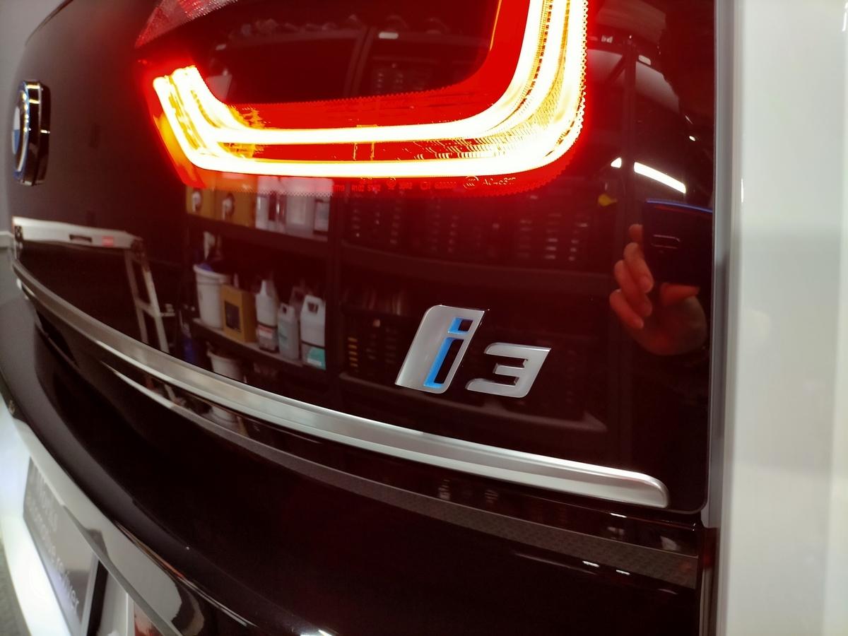 BMW/i3 ボディ磨き+樹脂硬化型コーティング【Ω/OMEGA】+ウィンドウガラスウロコ取り撥水加工+ホイールコーティング+未塗装樹脂パーツコーティング+革レザークリーニング・保湿トリートメント札幌清田9