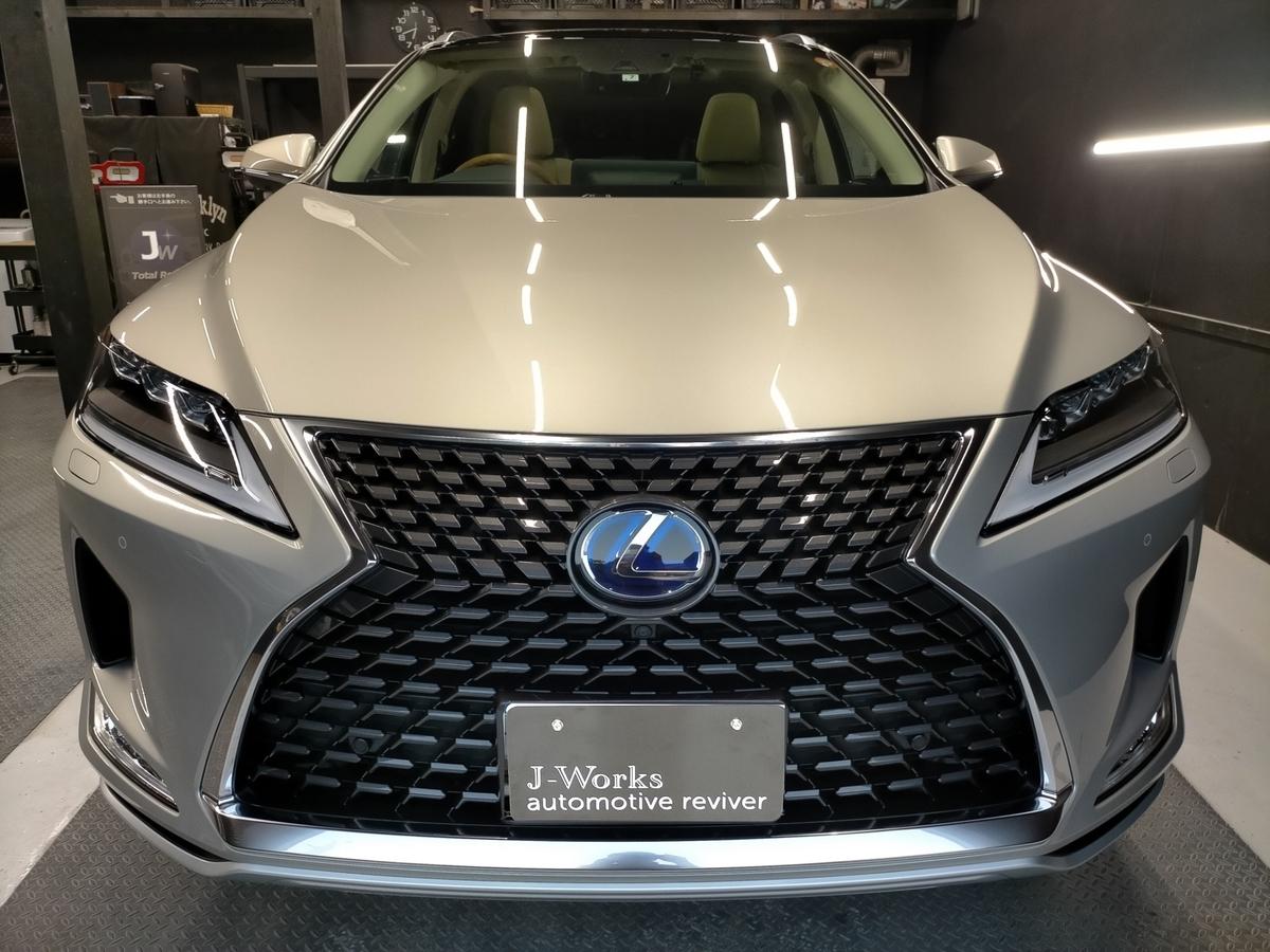 新車レクサス/RX450h 樹脂硬化型コーティング【Ω/OMEGA】+ ムーンルーフウロコ取り札幌北広島江別恵庭