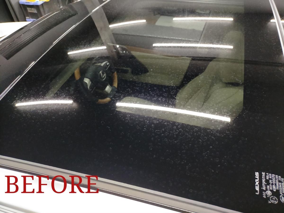 新車レクサス/RX450h 樹脂硬化型コーティング【Ω/OMEGA】+ ムーンルーフウロコ取り札幌北広島江別恵庭4