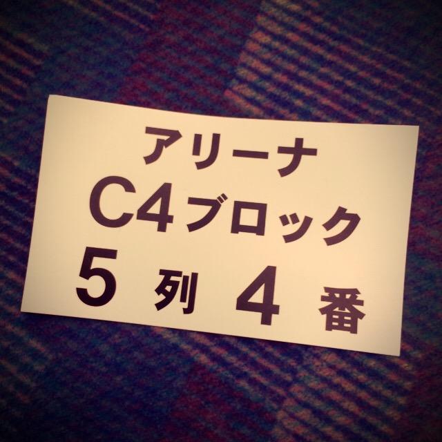 f:id:totemonemuiyo:20160711092518j:plain