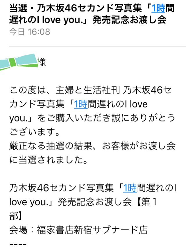 f:id:totemonemuiyo:20160712231349j:plain