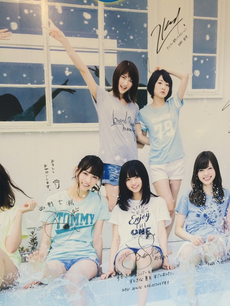 f:id:totemonemuiyo:20160730112922j:plain