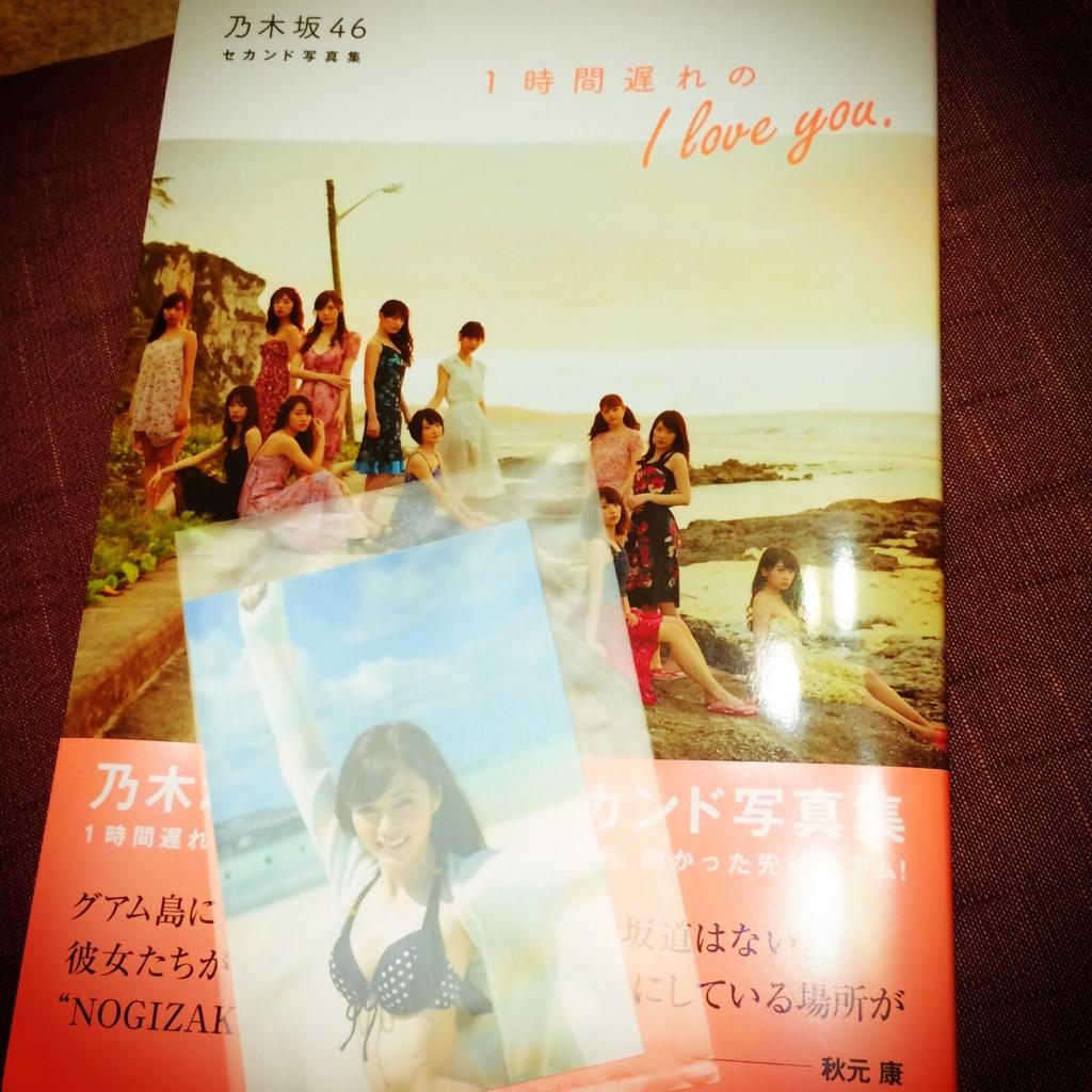 f:id:totemonemuiyo:20160806001129j:plain
