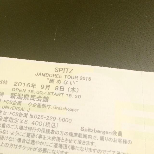 f:id:totemonemuiyo:20160827184018j:plain