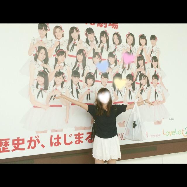f:id:totemonemuiyo:20160910232403j:plain