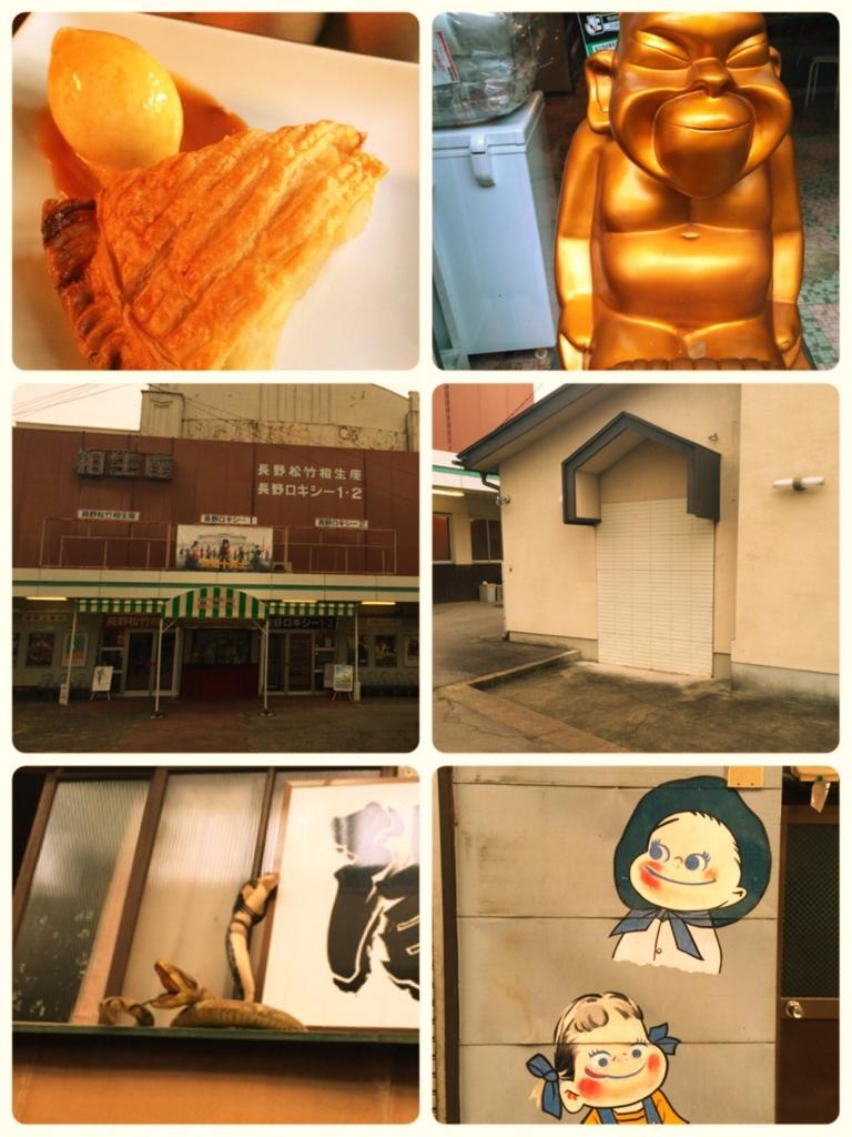 f:id:totemonemuiyo:20161006215537j:plain