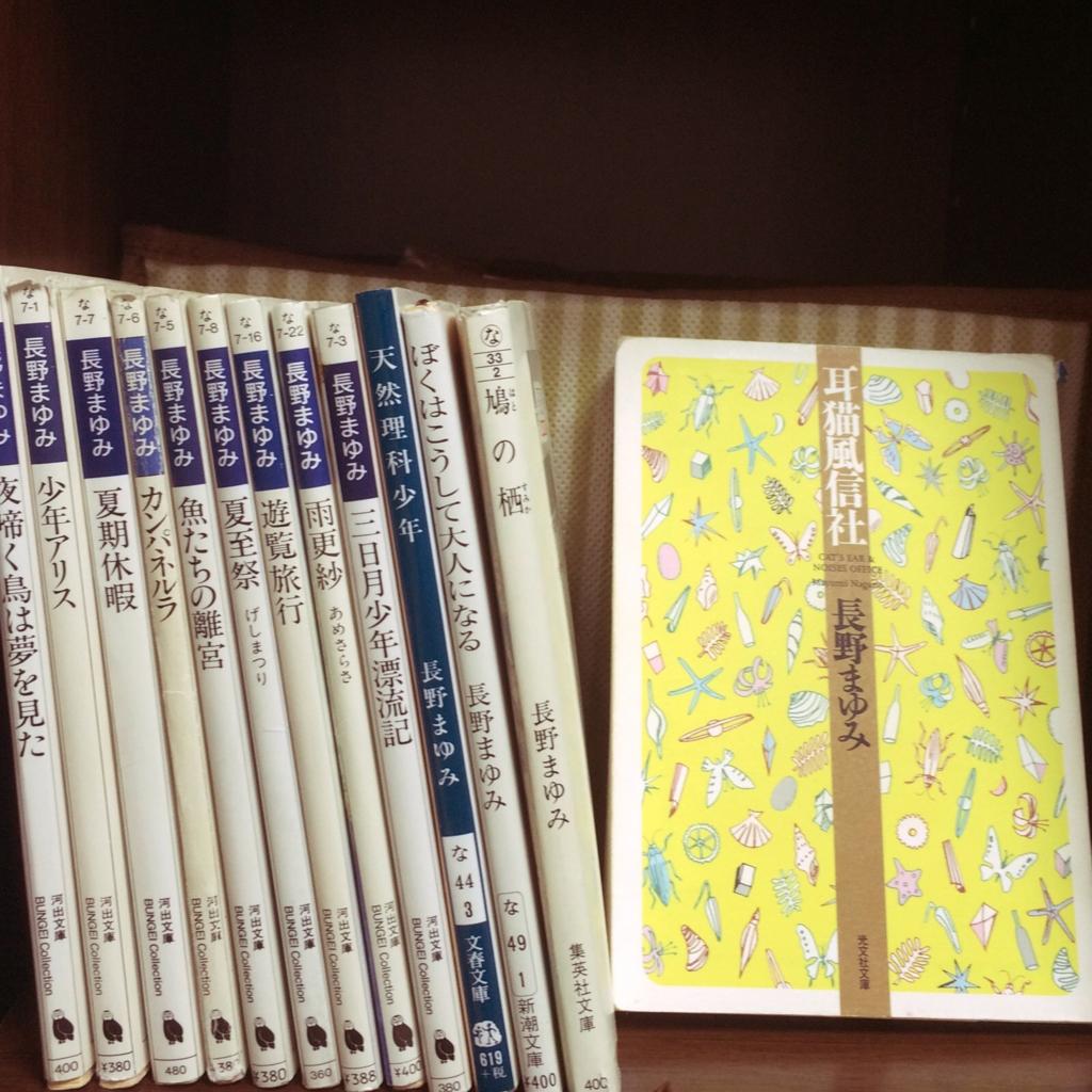 f:id:totemonemuiyo:20161010235653j:plain