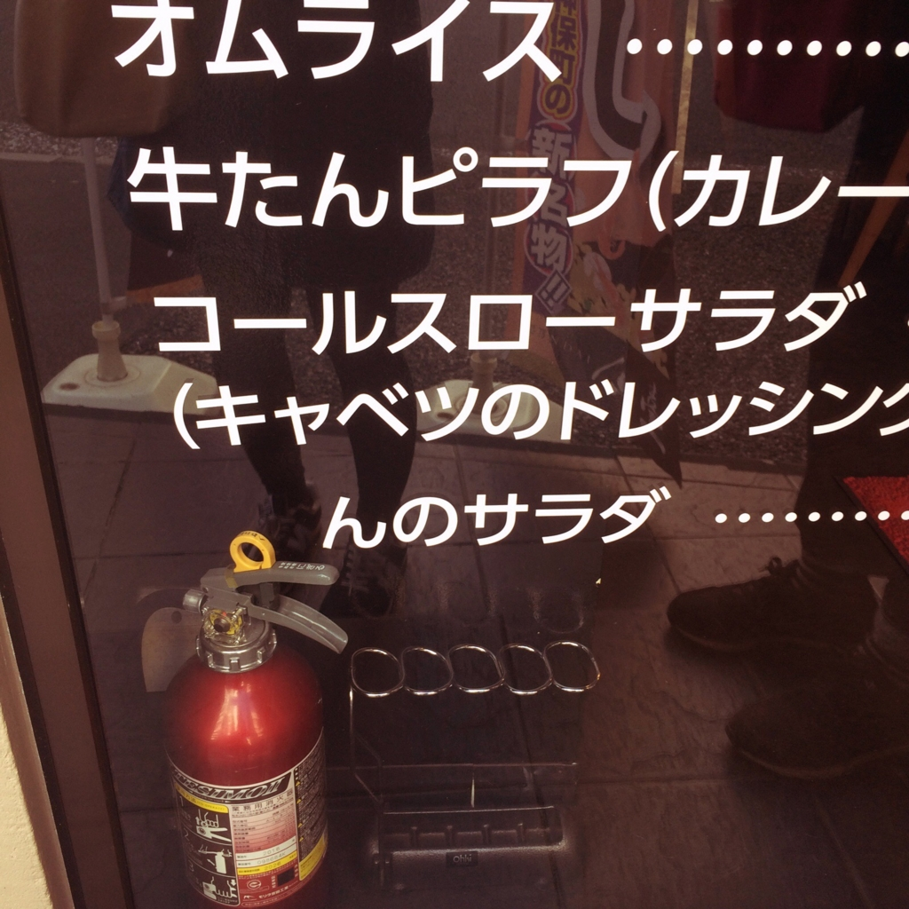 f:id:totemonemuiyo:20161014101917j:plain