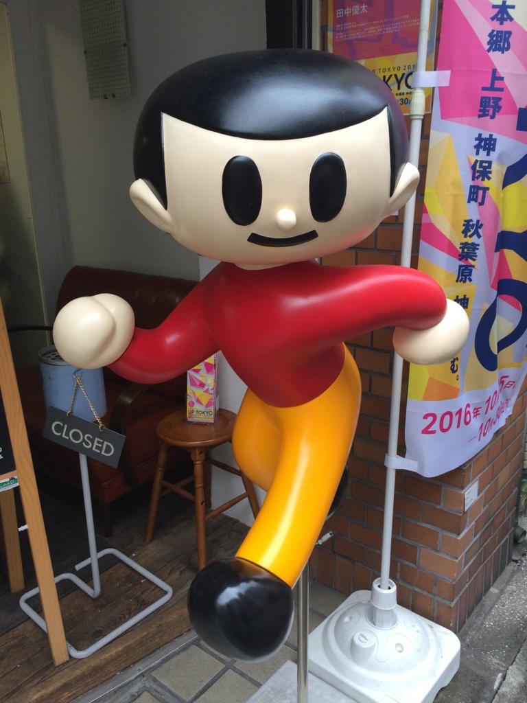 f:id:totemonemuiyo:20161020223043j:plain