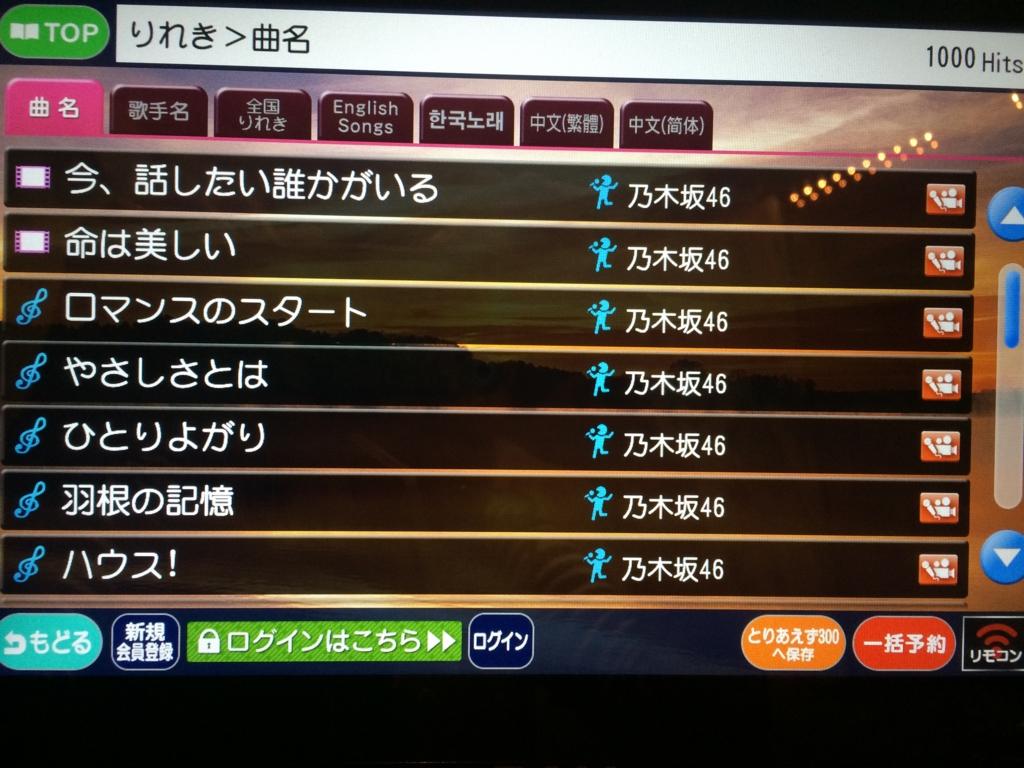 f:id:totemonemuiyo:20161031222556j:plain