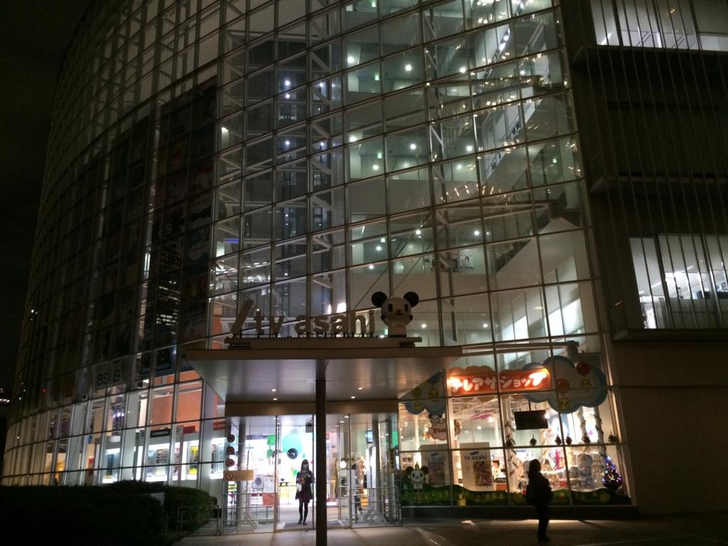 f:id:totemonemuiyo:20161105202819j:plain