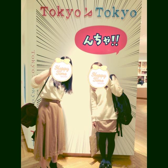 f:id:totemonemuiyo:20161115222733j:plain