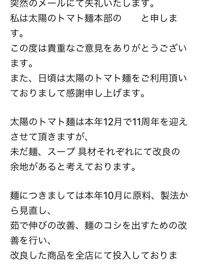 f:id:totemonemuiyo:20161126221517j:plain