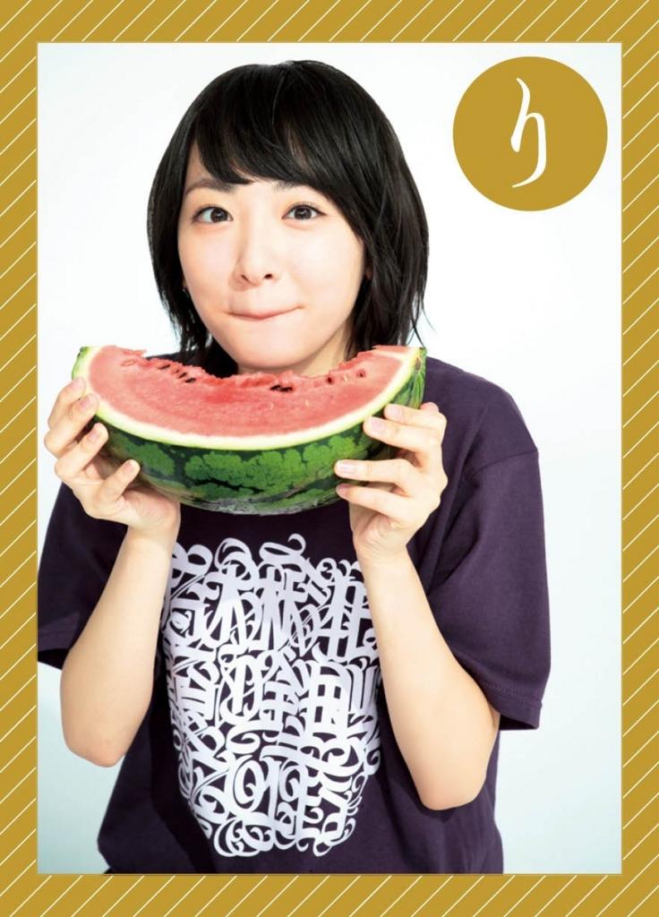 f:id:totemonemuiyo:20161215104357j:plain