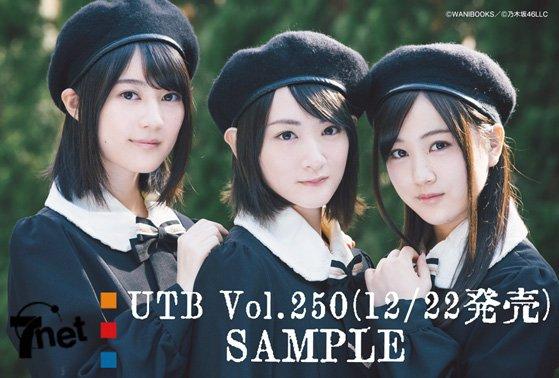 f:id:totemonemuiyo:20161215104559j:plain