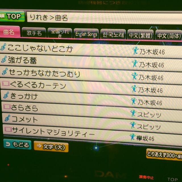 f:id:totemonemuiyo:20161216193758j:plain