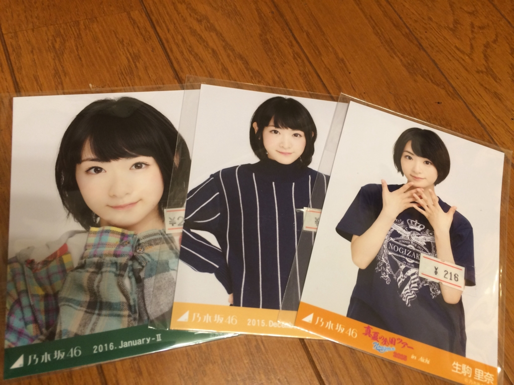f:id:totemonemuiyo:20161217211325j:plain