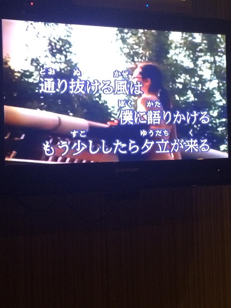 f:id:totemonemuiyo:20170101143053j:plain