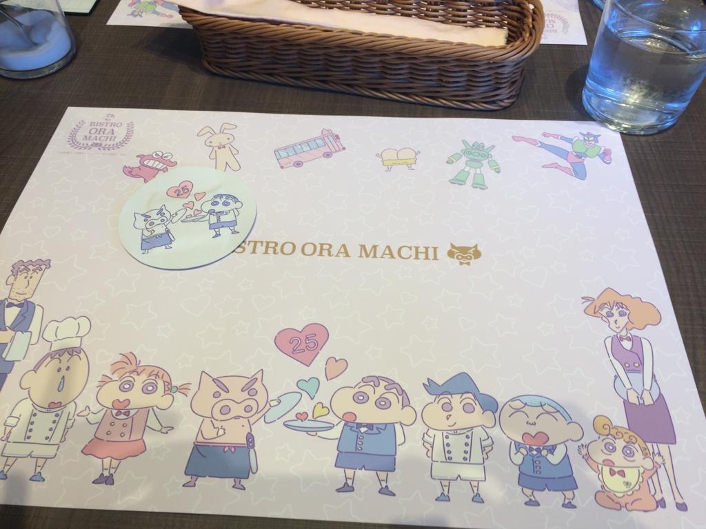 f:id:totemonemuiyo:20170104021929j:plain